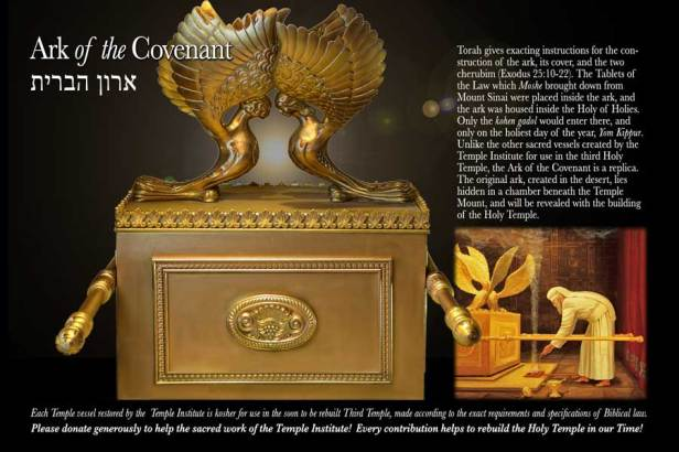 900-ark-of-the-covenant