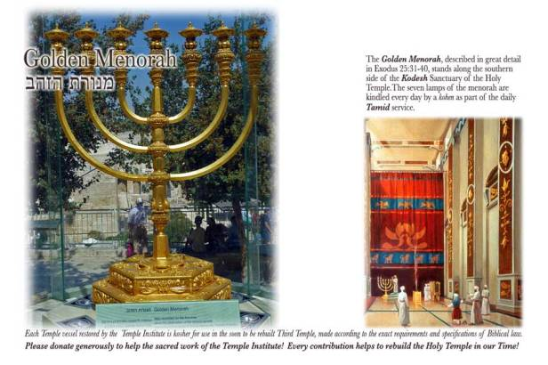 900-menorah-gallery